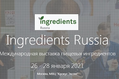 Ingredients Russia