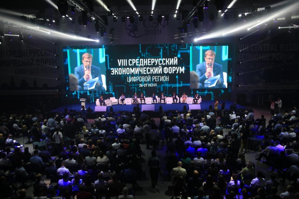 В Курске 26 и 27 июня состоялся VIII Среднерусский экономический форум. В этом году он посвящен актуальной теме развития цифровизации.